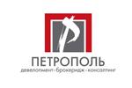 Петрополь