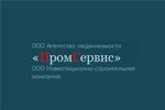 ООО «Компания Промсервис»