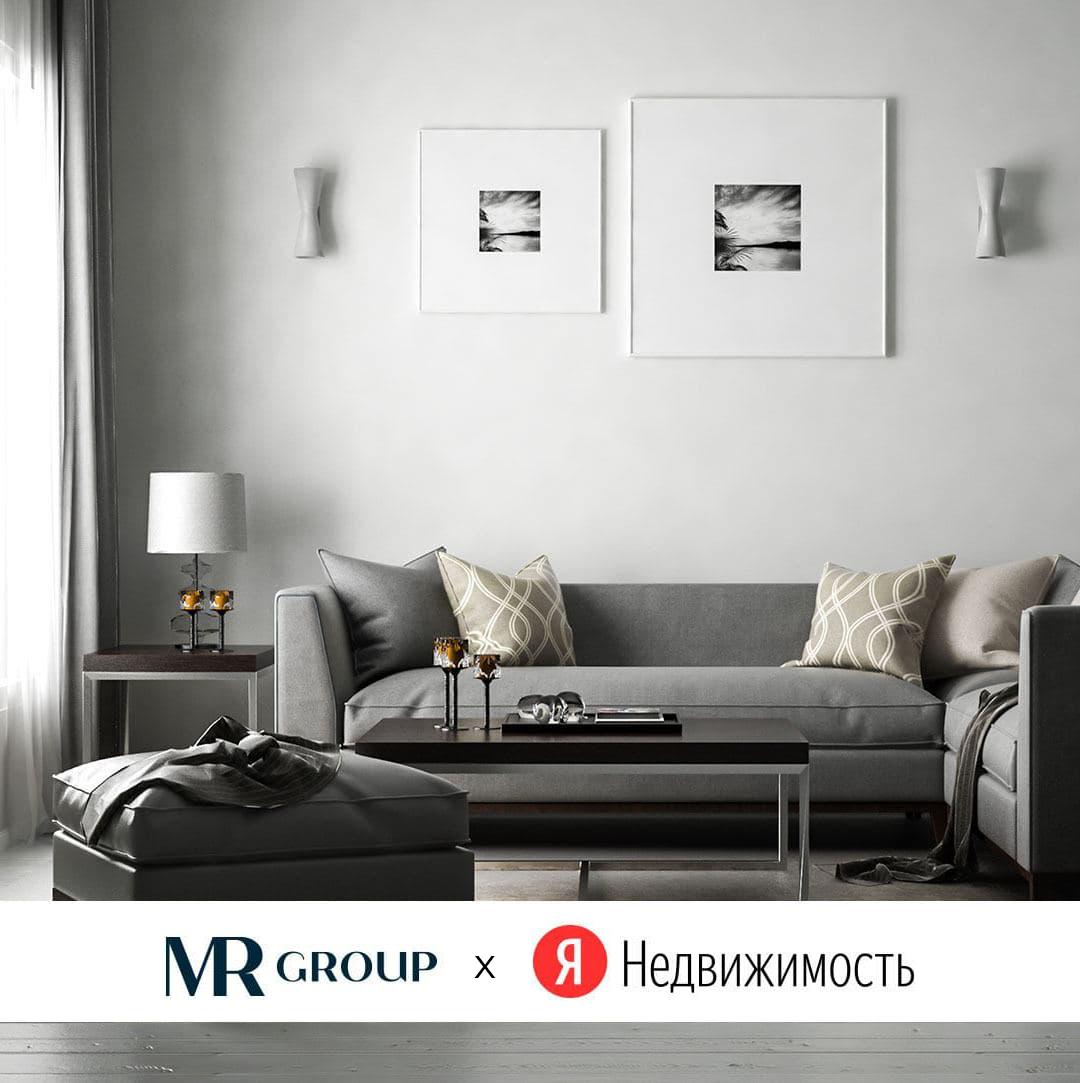 MR Group и Яндекс.Недвижимость
